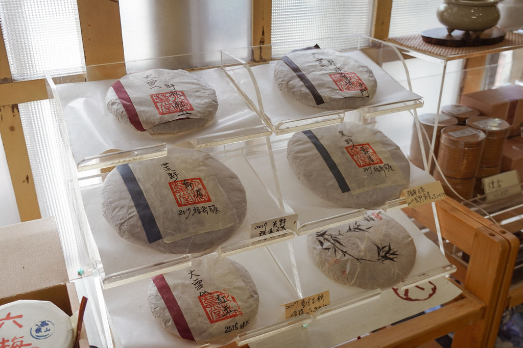 高雄旗山美食 六梅草堂 香食茶器禪風美學 無菜單料理餐廳 走進日式老屋體驗五感料理60.jpg