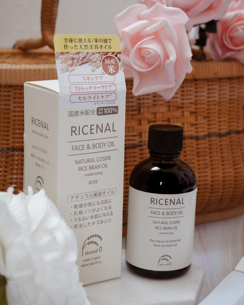 自然系保養 RICENAL 日本米糠保濕精華油 從頭到腳極致呵護 萬用油推薦3.jpg