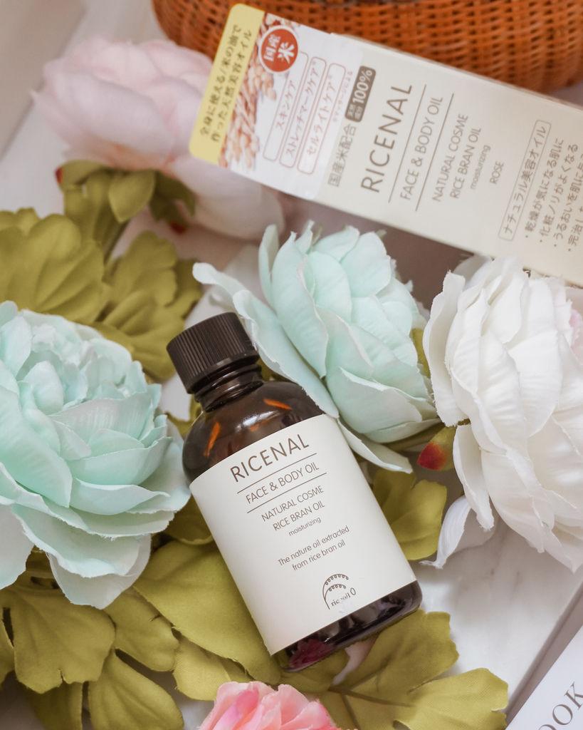 自然系保養 RICENAL 日本米糠保濕精華油 從頭到腳極致呵護 萬用油推薦4.jpg