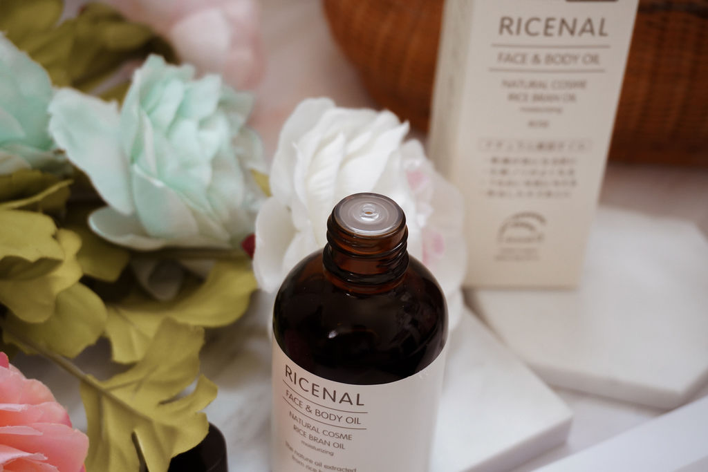 自然系保養 RICENAL 日本米糠保濕精華油 從頭到腳極致呵護 萬用油推薦5.jpg