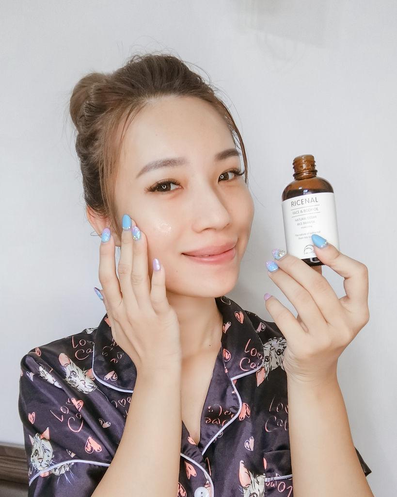 自然系保養 RICENAL 日本米糠保濕精華油 從頭到腳極致呵護 萬用油推薦9.jpg