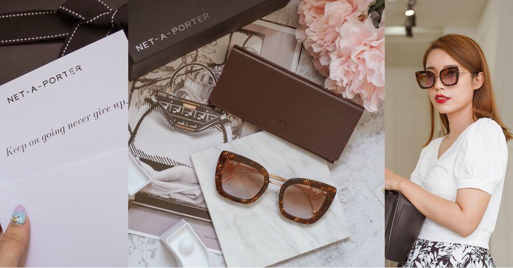 Net-A-Porter 618年終大促購物分享 Fendi玳瑁貓眼太陽眼鏡 實際開箱.jpg