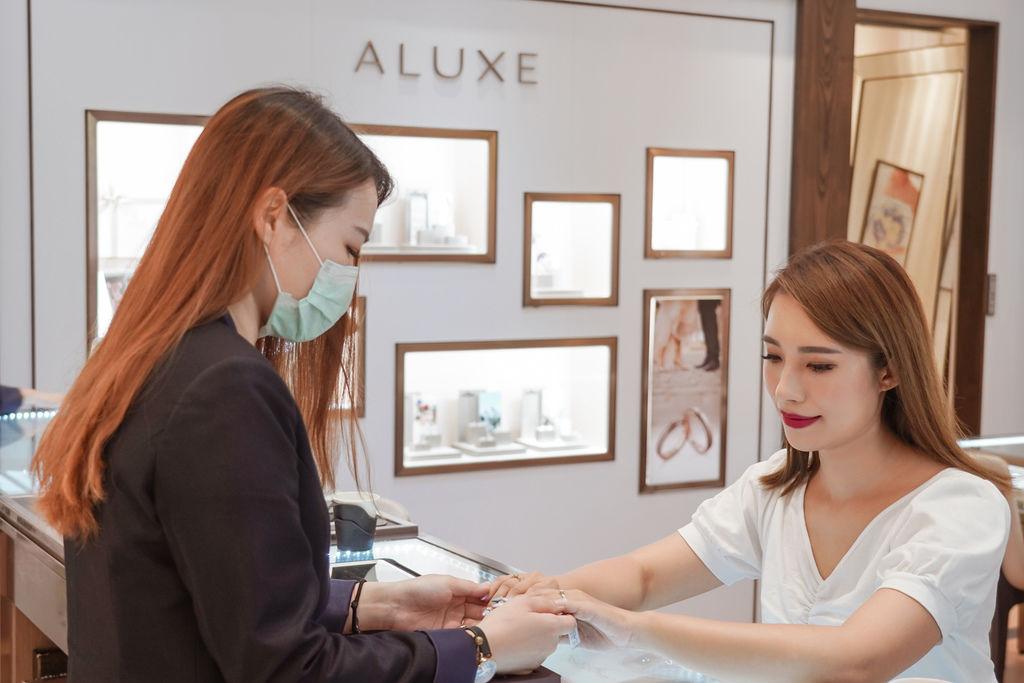 婚戒推薦|ALUXE亞立詩高雄博愛門市 品牌四大優勢為每一對新人傳遞幸福21.jpg
