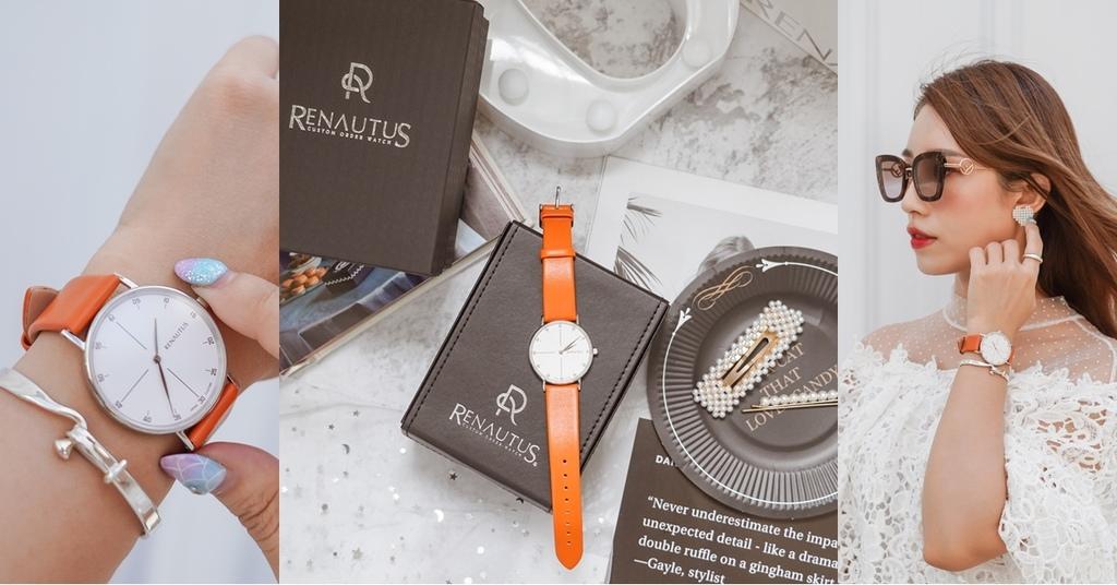 時尚配件 完全客製手錶鐳諾塔絲 RENAUTUS 設計獨一無二的手錶款式 生日禮物推薦.jpg
