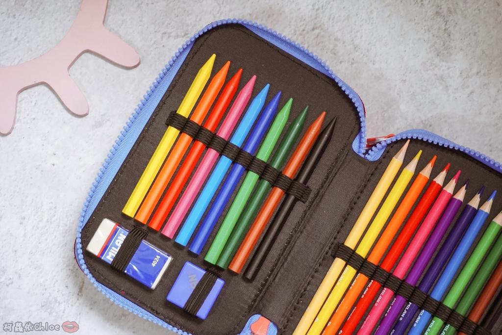 大人小孩都瘋狂的文具懶人包!MILAN隨行畫筆袋著走 Funmi#創樂宇宙 質感文具必入手38.JPG