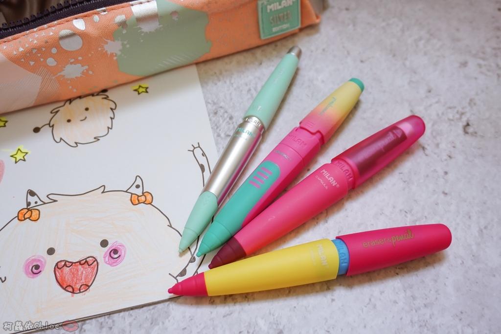 大人小孩都瘋狂的文具懶人包!MILAN隨行畫筆袋著走 Funmi#創樂宇宙 質感文具必入手54.JPG
