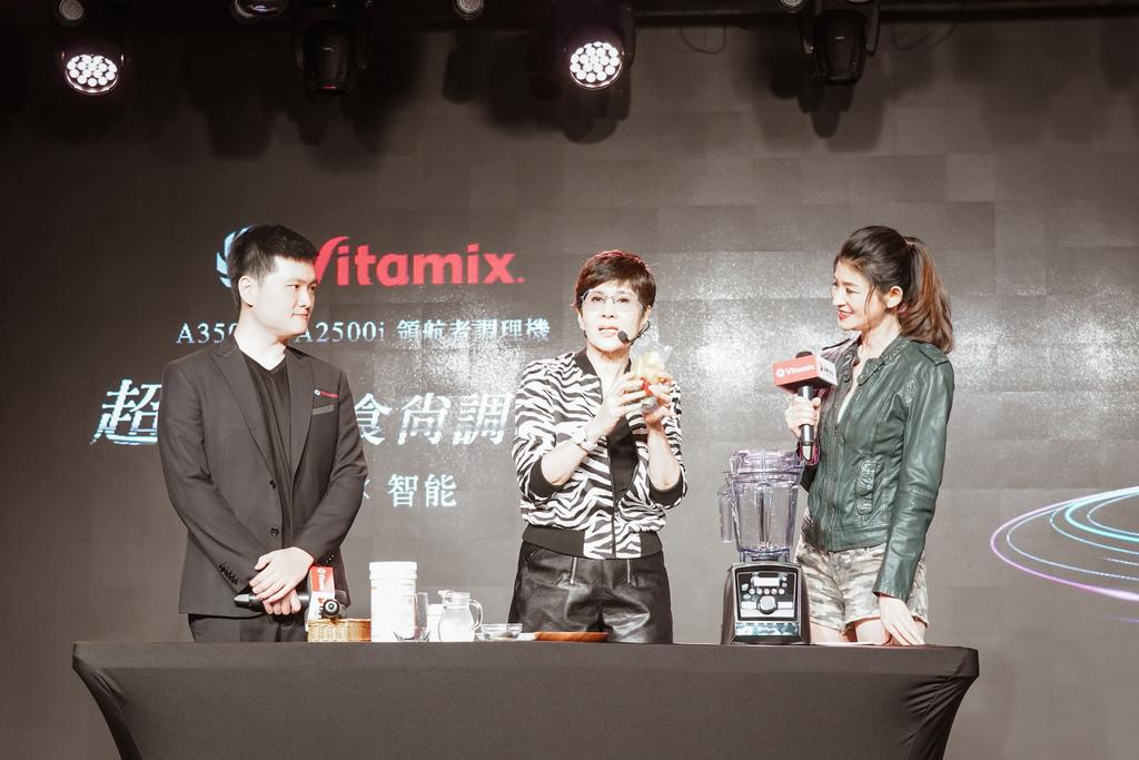 Vitamix 史上第一台超跑級調理機 廚房界的超跑 一鍵按下輕鬆完成食尚美味 Vitamix 領航者調理機 A3500i %26; A2500i 正式發表上市26.jpg