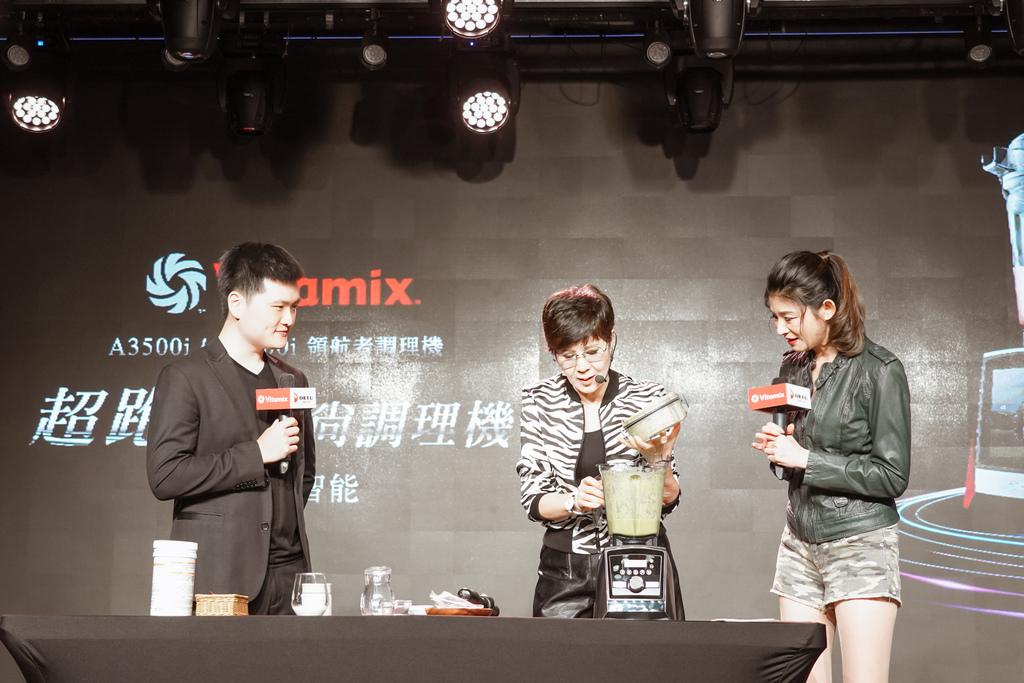 Vitamix 史上第一台超跑級調理機 廚房界的超跑 一鍵按下輕鬆完成食尚美味 Vitamix 領航者調理機 A3500i %26; A2500i 正式發表上市29.jpg