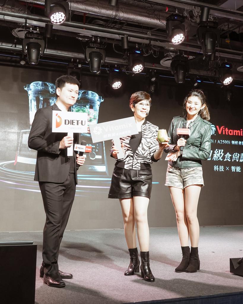 Vitamix 史上第一台超跑級調理機 廚房界的超跑 一鍵按下輕鬆完成食尚美味 Vitamix 領航者調理機 A3500i %26; A2500i 正式發表上市31.jpg