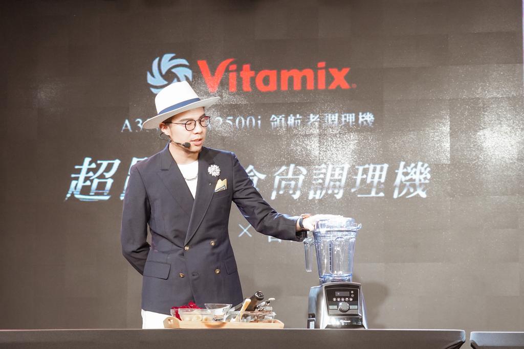 Vitamix 史上第一台超跑級調理機 廚房界的超跑 一鍵按下輕鬆完成食尚美味 Vitamix 領航者調理機 A3500i %26; A2500i 正式發表上市33.jpg