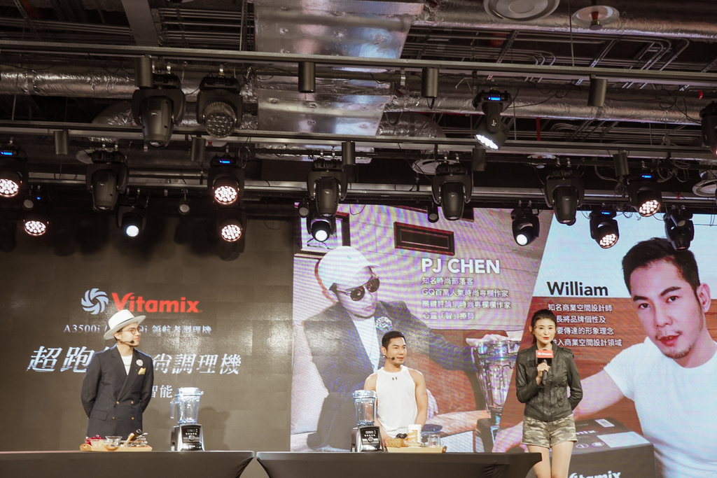 Vitamix 史上第一台超跑級調理機 廚房界的超跑 一鍵按下輕鬆完成食尚美味 Vitamix 領航者調理機 A3500i %26; A2500i 正式發表上市32.jpg
