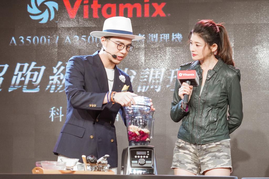 Vitamix 史上第一台超跑級調理機 廚房界的超跑 一鍵按下輕鬆完成食尚美味 Vitamix 領航者調理機 A3500i %26; A2500i 正式發表上市35.jpg