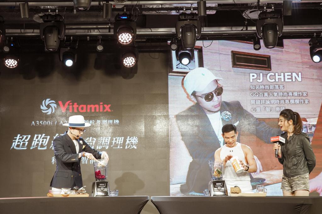 Vitamix 史上第一台超跑級調理機 廚房界的超跑 一鍵按下輕鬆完成食尚美味 Vitamix 領航者調理機 A3500i %26; A2500i 正式發表上市34.jpg