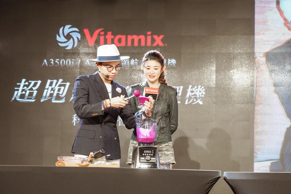 Vitamix 史上第一台超跑級調理機 廚房界的超跑 一鍵按下輕鬆完成食尚美味 Vitamix 領航者調理機 A3500i %26; A2500i 正式發表上市37.jpg