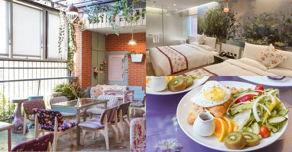 台北住宿 D.G. Hotel %26; Cafe 大稻埕迪化街上有咖啡廳的南法鄉村風旅店.jpg