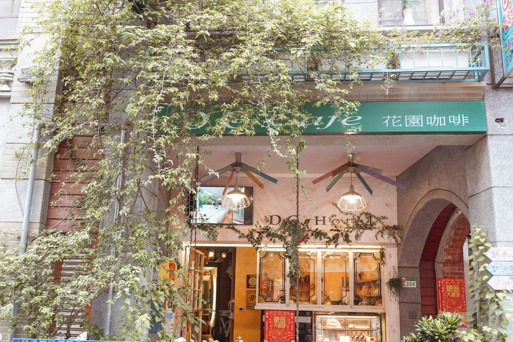 台北住宿 D.G. Hotel %26; Cafe 大稻埕迪化街上有咖啡廳的南法鄉村風旅店3.JPG