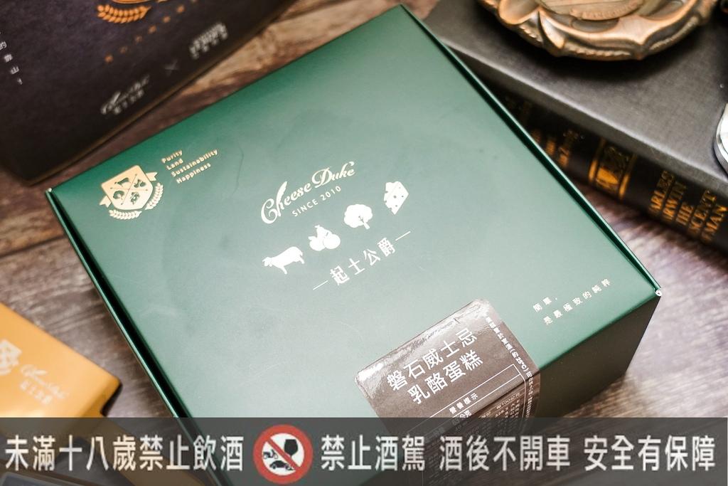 2020父親節蛋糕推薦 台南起士公爵 磐石威士忌乳酪蛋糕 爸氣十足又時尚3.jpg
