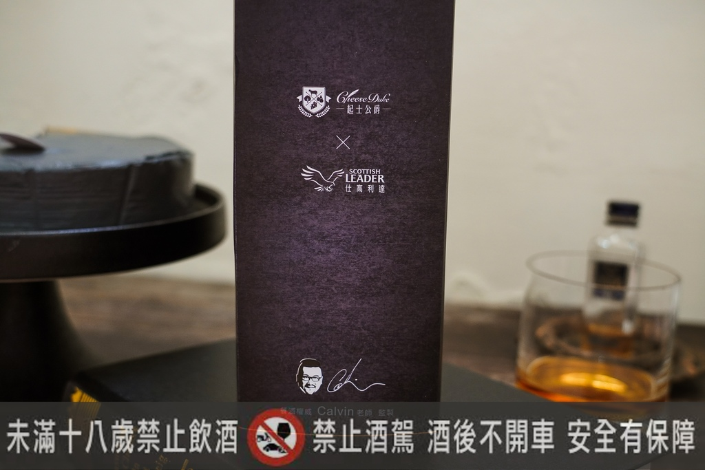 2020父親節蛋糕推薦 台南起士公爵 磐石威士忌乳酪蛋糕 爸氣十足又時尚2A.jpg