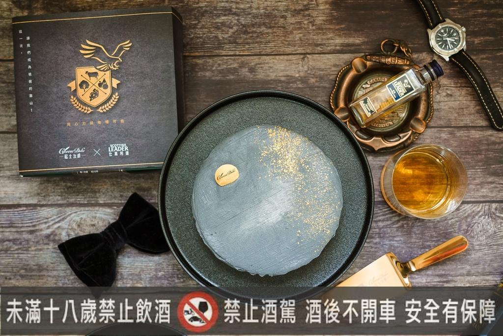 2020父親節蛋糕推薦 台南起士公爵 磐石威士忌乳酪蛋糕 爸氣十足又時尚.jpg