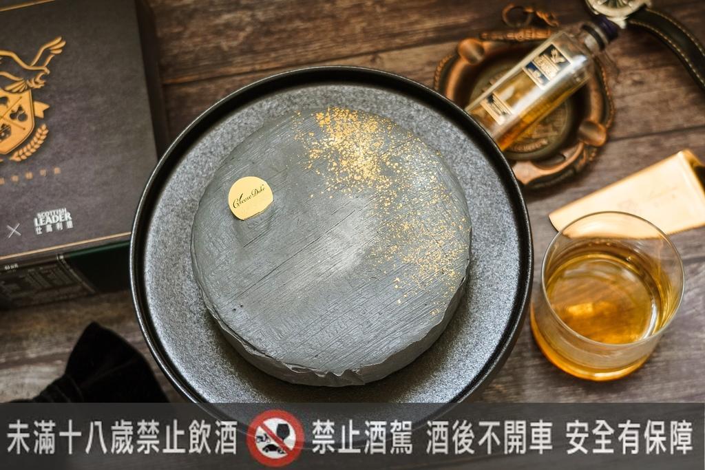 2020父親節蛋糕推薦 台南起士公爵 磐石威士忌乳酪蛋糕 爸氣十足又時尚6.jpg