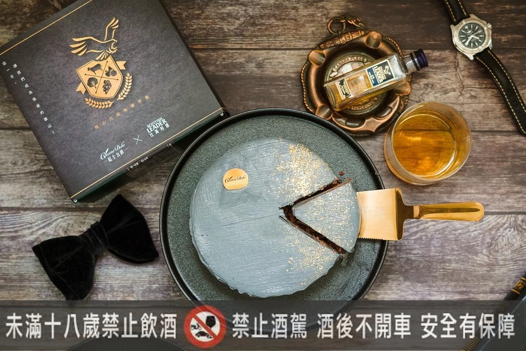 2020父親節蛋糕推薦 台南起士公爵 磐石威士忌乳酪蛋糕 爸氣十足又時尚13.jpg