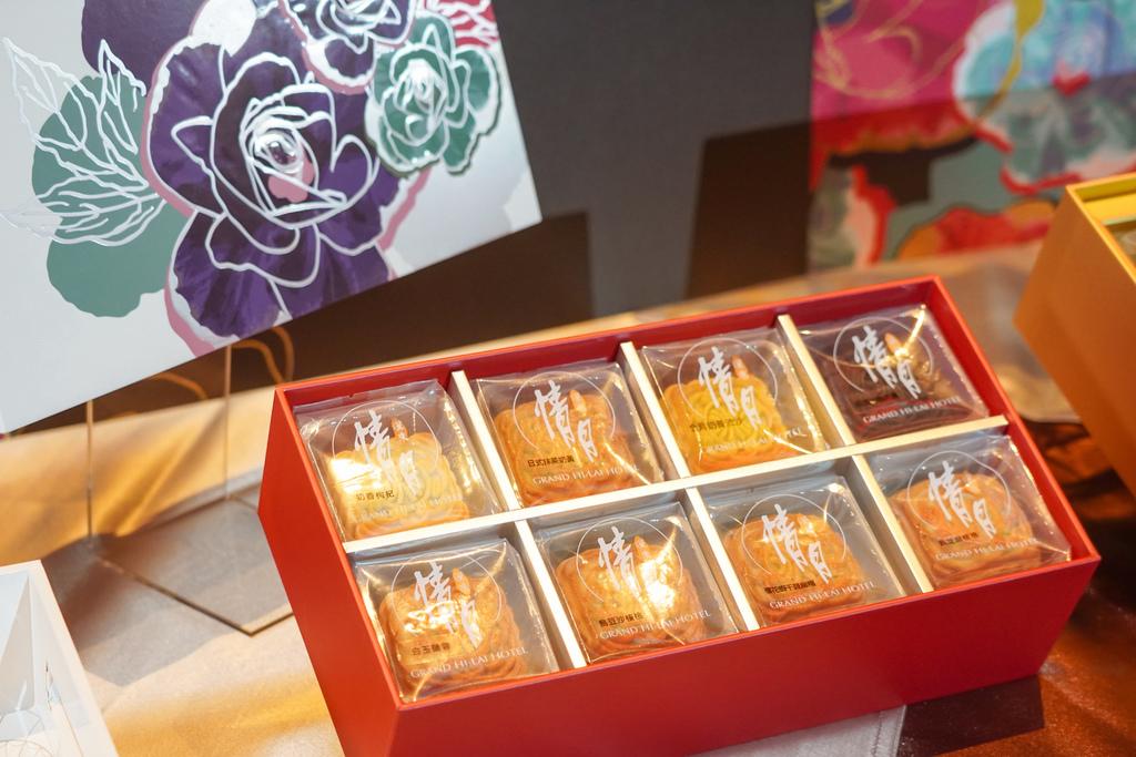 2020中秋月餅 漢來情月風雅禮盒 八款經典口味一次滿足 五星級飯店月餅首選8.jpg