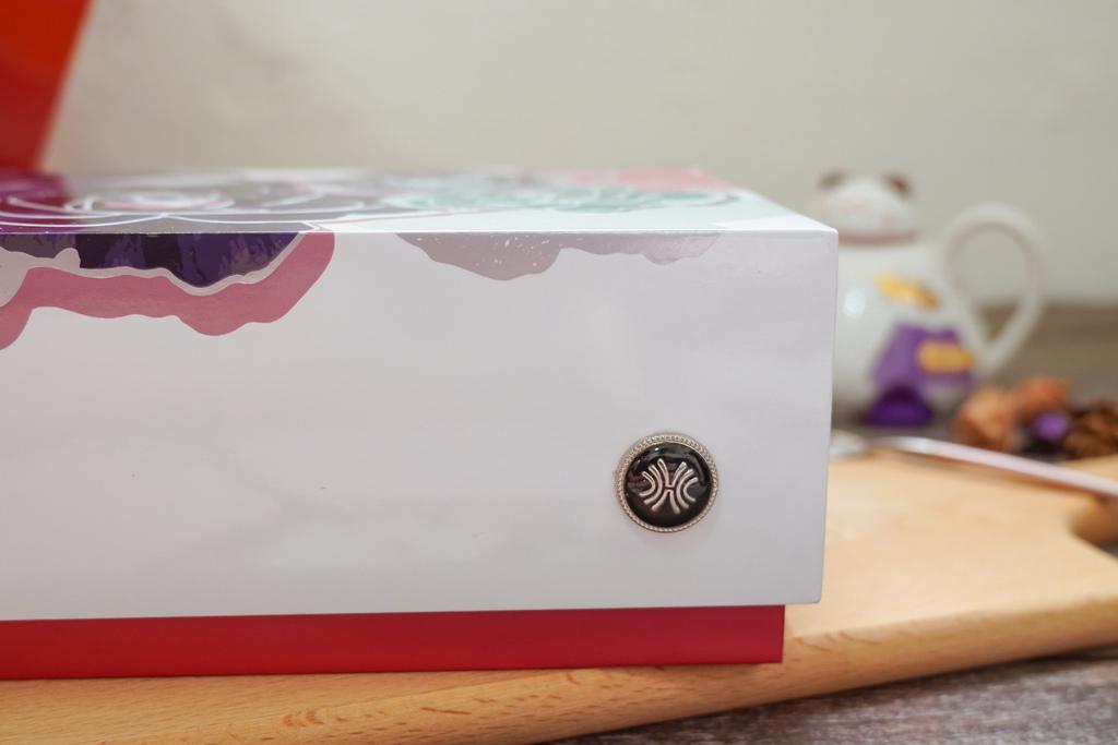 2020中秋月餅 漢來情月風雅禮盒 八款經典口味一次滿足 五星級飯店月餅首選15.jpg