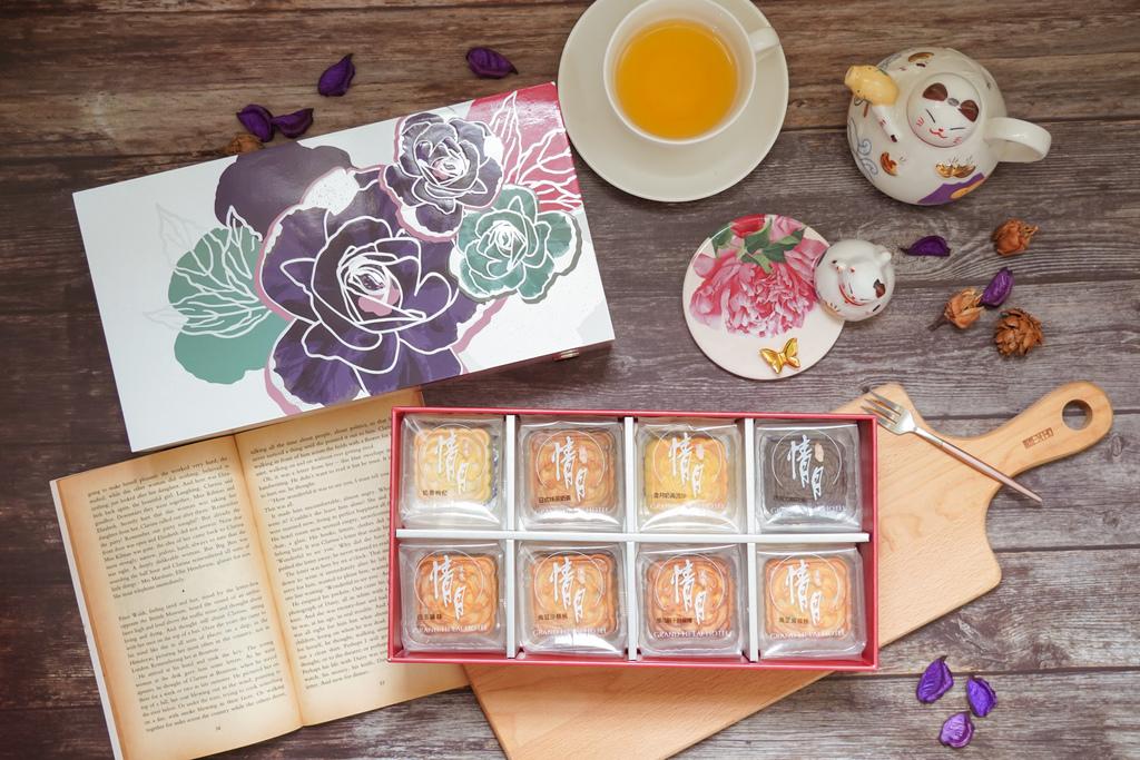 2020中秋月餅 漢來情月風雅禮盒 八款經典口味一次滿足 五星級飯店月餅首選18.jpg
