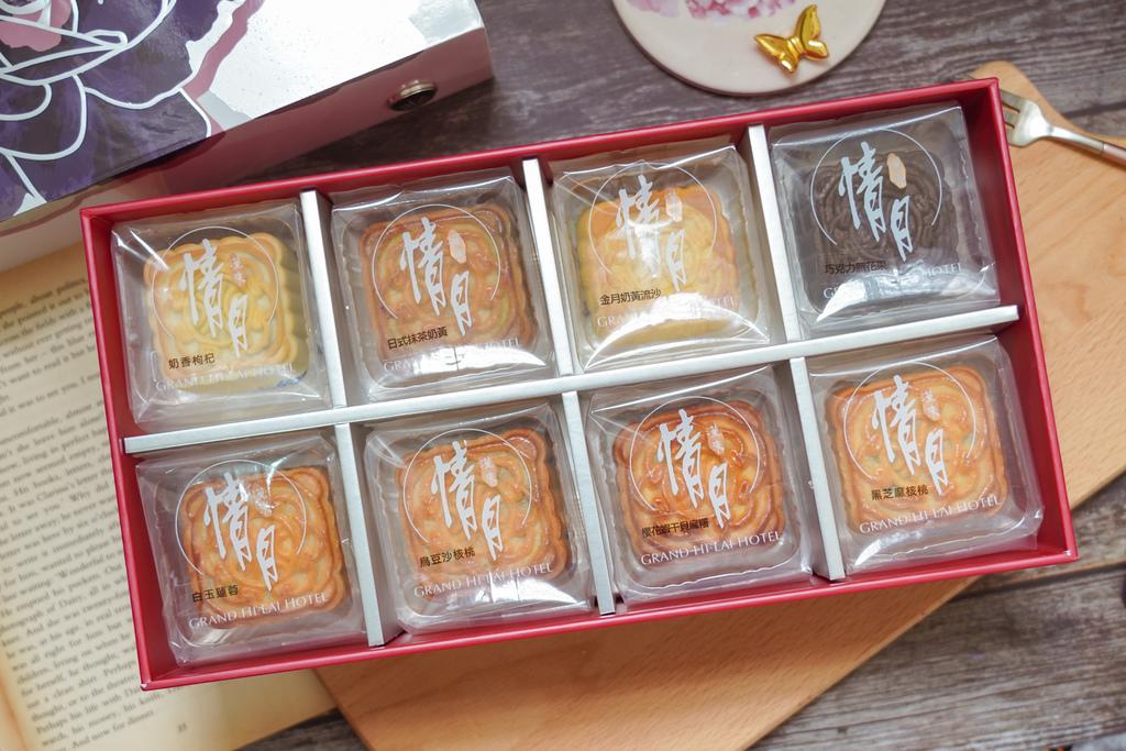 2020中秋月餅 漢來情月風雅禮盒 八款經典口味一次滿足 五星級飯店月餅首選19.jpg