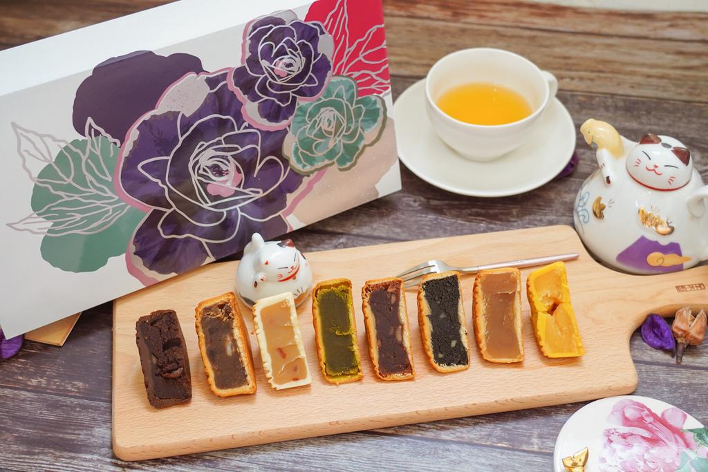 2020中秋月餅 漢來情月風雅禮盒 八款經典口味一次滿足 五星級飯店月餅首選25.jpg