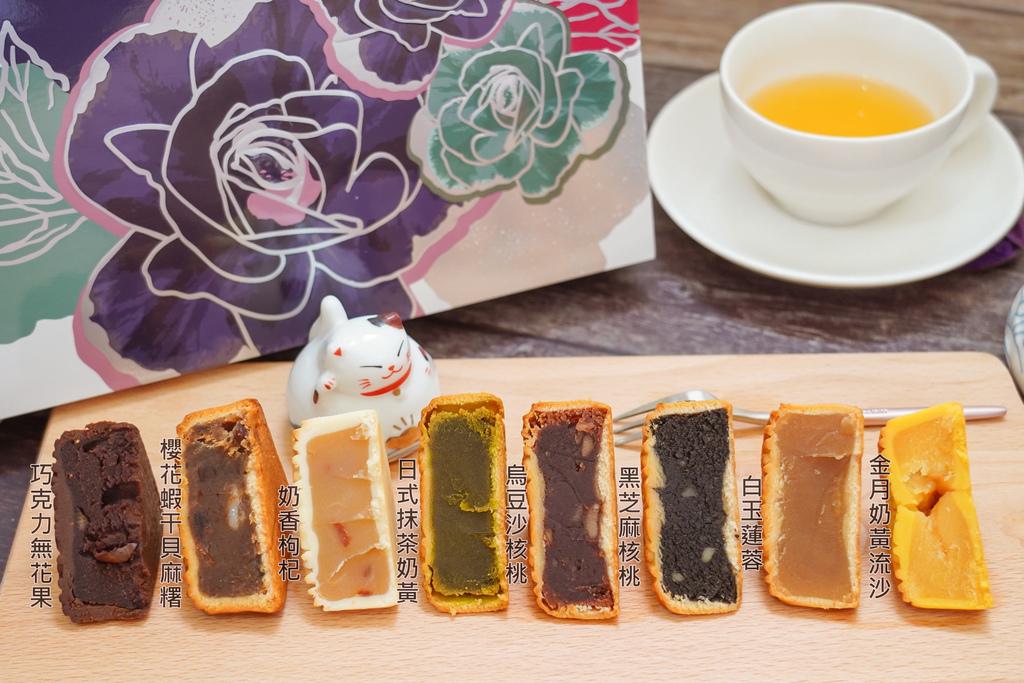 2020中秋月餅 漢來情月風雅禮盒 八款經典口味一次滿足 五星級飯店月餅首選35.jpg
