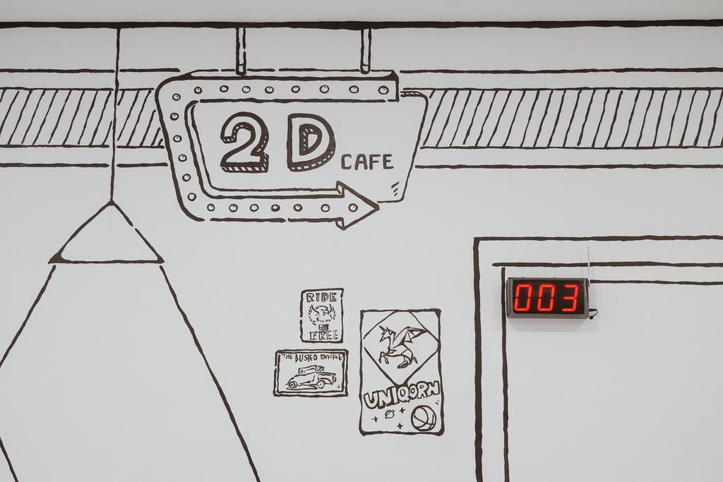 高雄2D Cafe 走進黑白漫畫裡 甜點咖啡美照拍不停 進瑞豐夜市 巨蛋站2號出口12.jpg