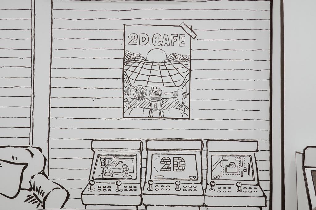 高雄2D Cafe 走進黑白漫畫裡 甜點咖啡美照拍不停 進瑞豐夜市 巨蛋站2號出口14.jpg