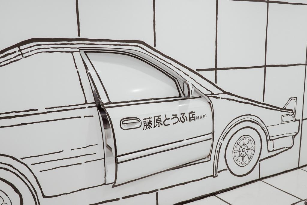 高雄2D Cafe 走進黑白漫畫裡 甜點咖啡美照拍不停 進瑞豐夜市 巨蛋站2號出口20.jpg
