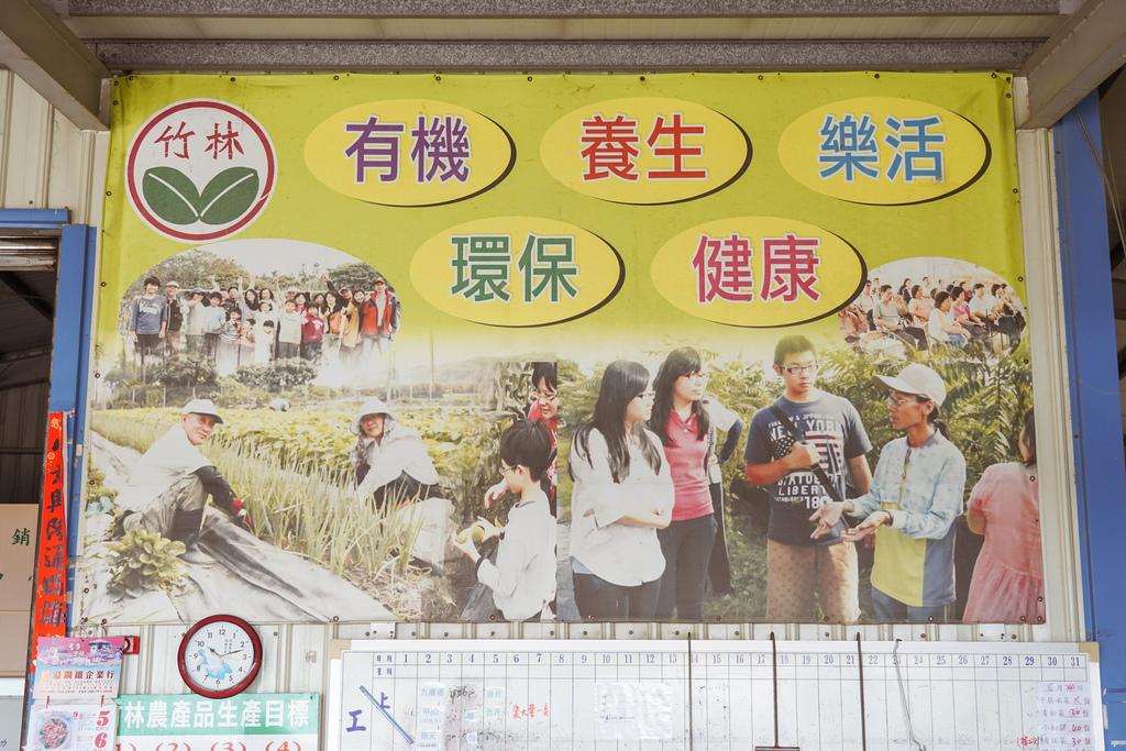 屏東萬丹 竹林有機農場 親子半日遊推薦 親子椿康節農村體驗4.jpg
