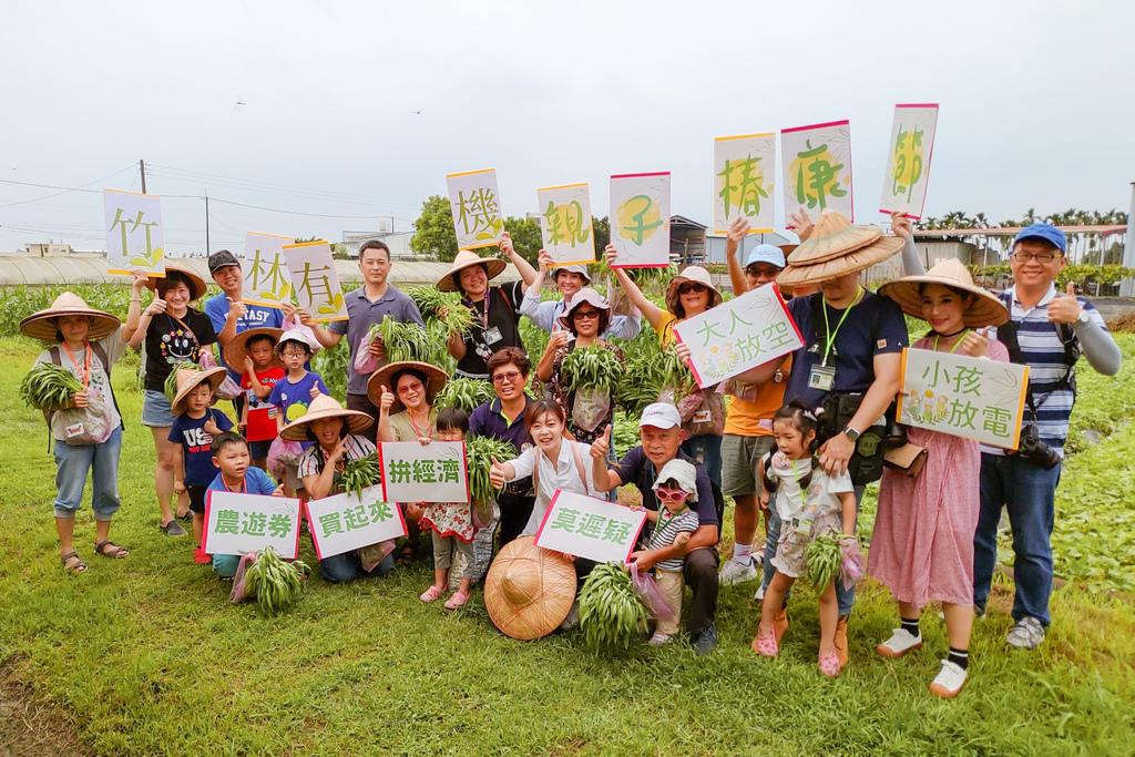 屏東萬丹 竹林有機農場 親子半日遊推薦 親子椿康節農村體驗24.jpg