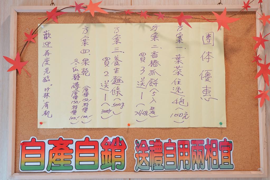 屏東萬丹 竹林有機農場 親子半日遊推薦 親子椿康節農村體驗33.jpg