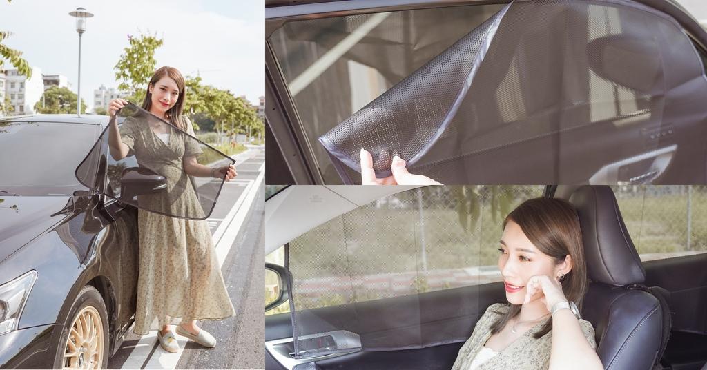 車用好物 磁吸汽車遮陽簾 隔熱防曬窗簾 擋陽光不擋視線.jpg