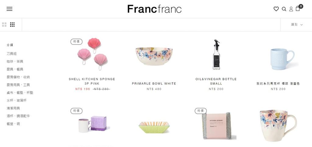 日本生活雜貨 Francfranc 超有質感 線上購物好方便6.jpg