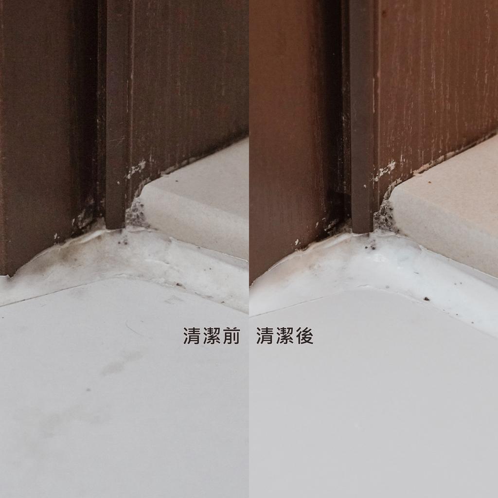 潔淨學 矽利康除霉凝膠 使用不刺鼻 不沾手 一沖乾淨 還我潔白牆角19.jpg