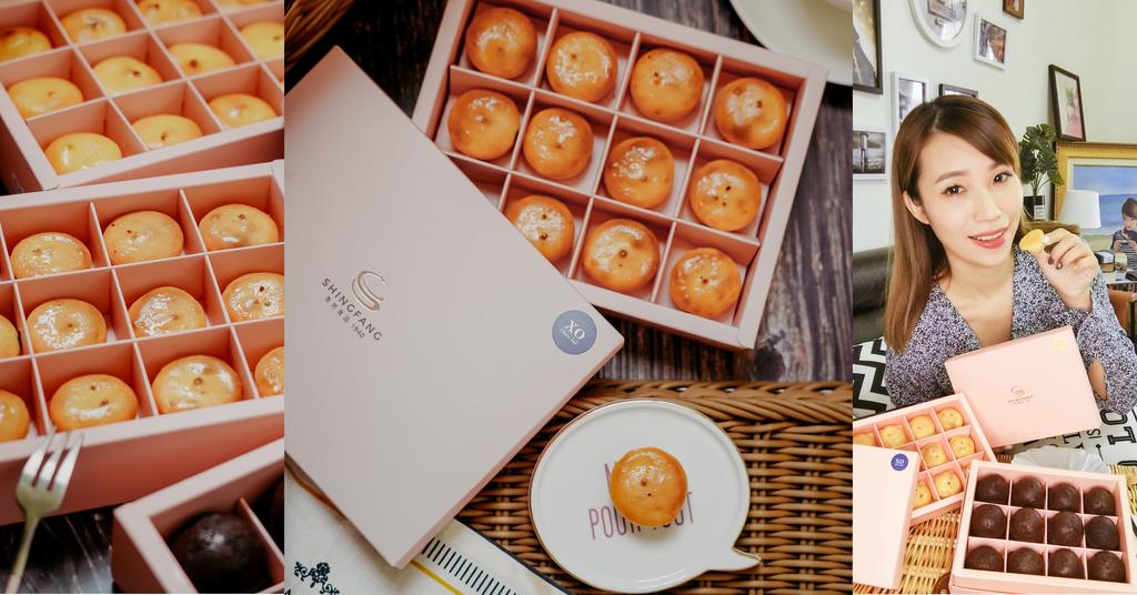桃園甜點 杏芳食品 大溪70年老店 乳酪球必吃 新包裝12入乳酪球禮盒 送禮超體面.jpg