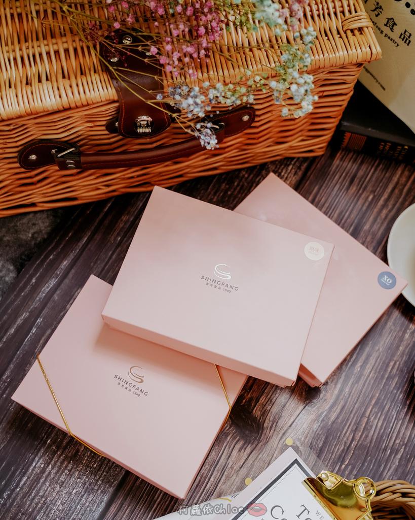 桃園甜點 杏芳食品 大溪70年老店 乳酪球必吃 新包裝12入乳酪球禮盒 送禮超體面2.jpg