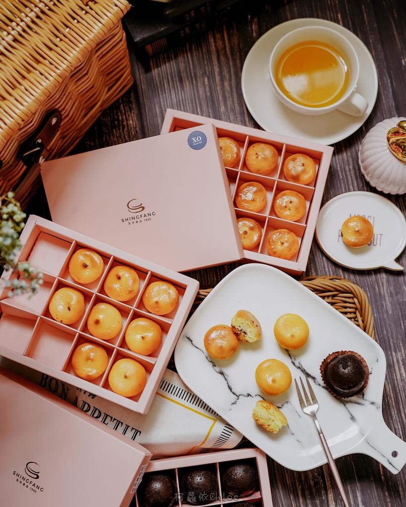 桃園甜點 杏芳食品 大溪70年老店 乳酪球必吃 新包裝12入乳酪球禮盒 送禮超體面9.jpg