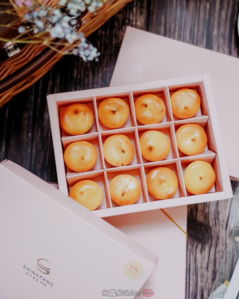 桃園甜點 杏芳食品 大溪70年老店 乳酪球必吃 新包裝12入乳酪球禮盒 送禮超體面10.jpg