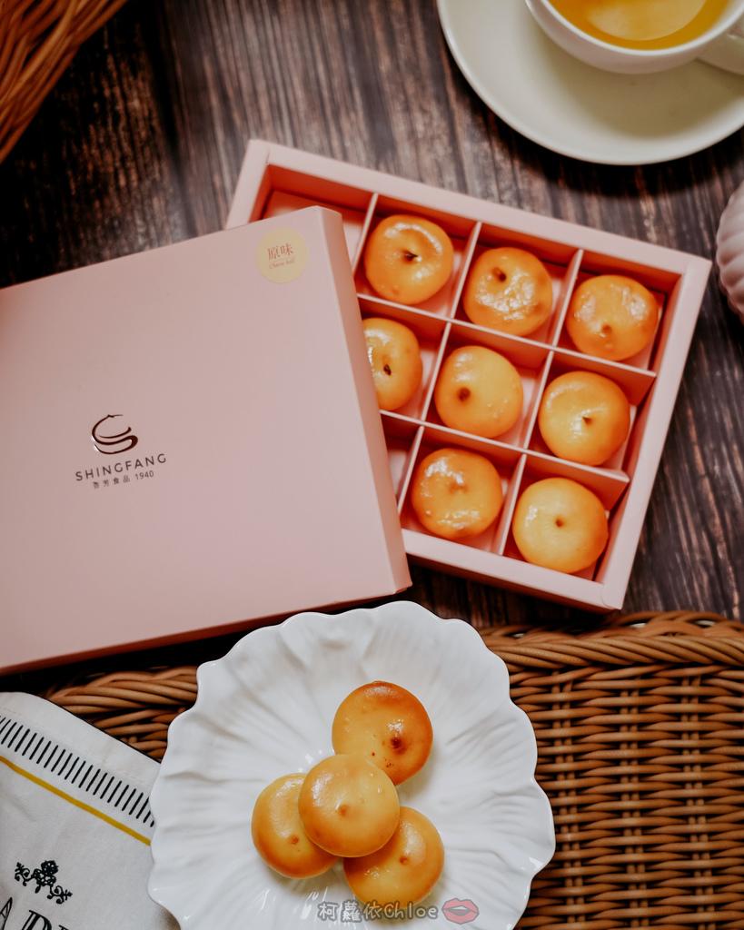 桃園甜點 杏芳食品 大溪70年老店 乳酪球必吃 新包裝12入乳酪球禮盒 送禮超體面10A.jpg
