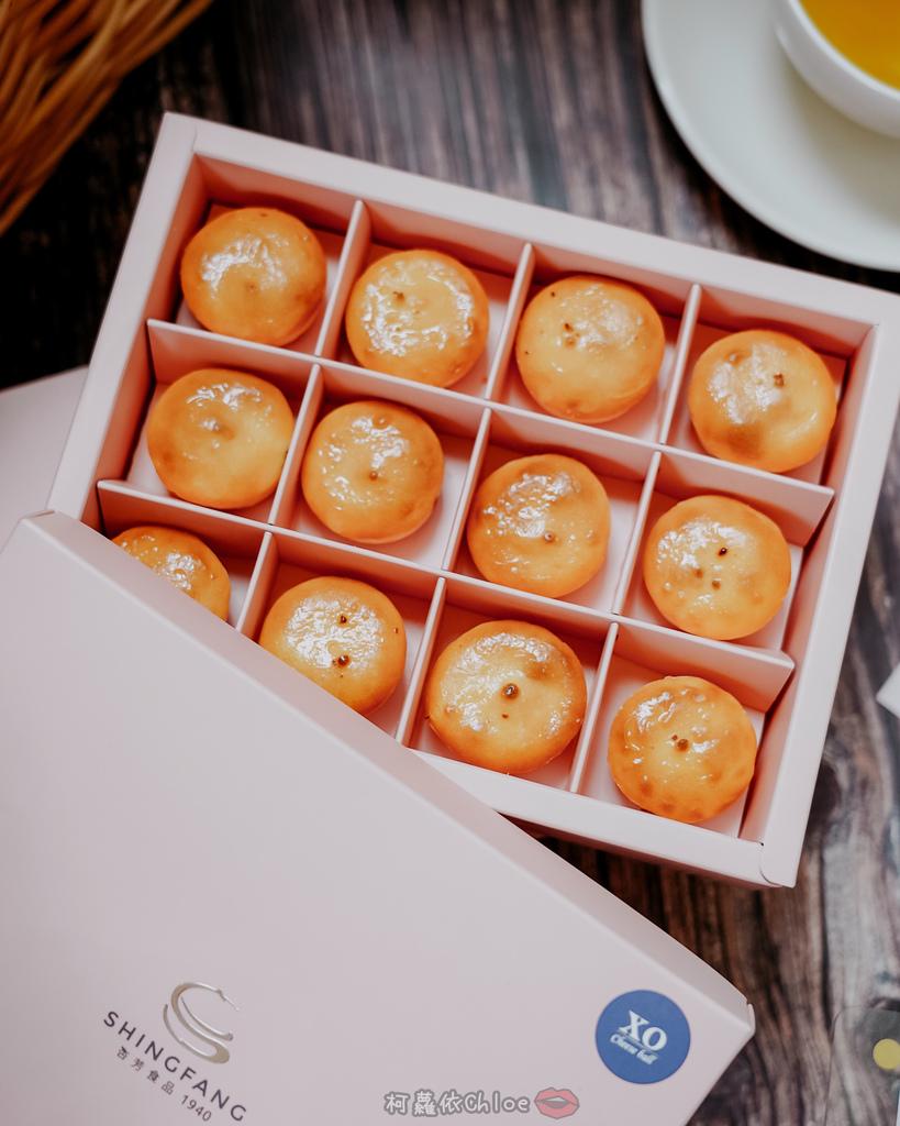 桃園甜點 杏芳食品 大溪70年老店 乳酪球必吃 新包裝12入乳酪球禮盒 送禮超體面16.jpg