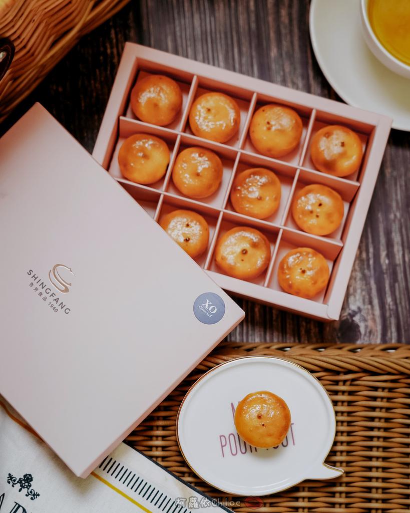 桃園甜點 杏芳食品 大溪70年老店 乳酪球必吃 新包裝12入乳酪球禮盒 送禮超體面17.jpg