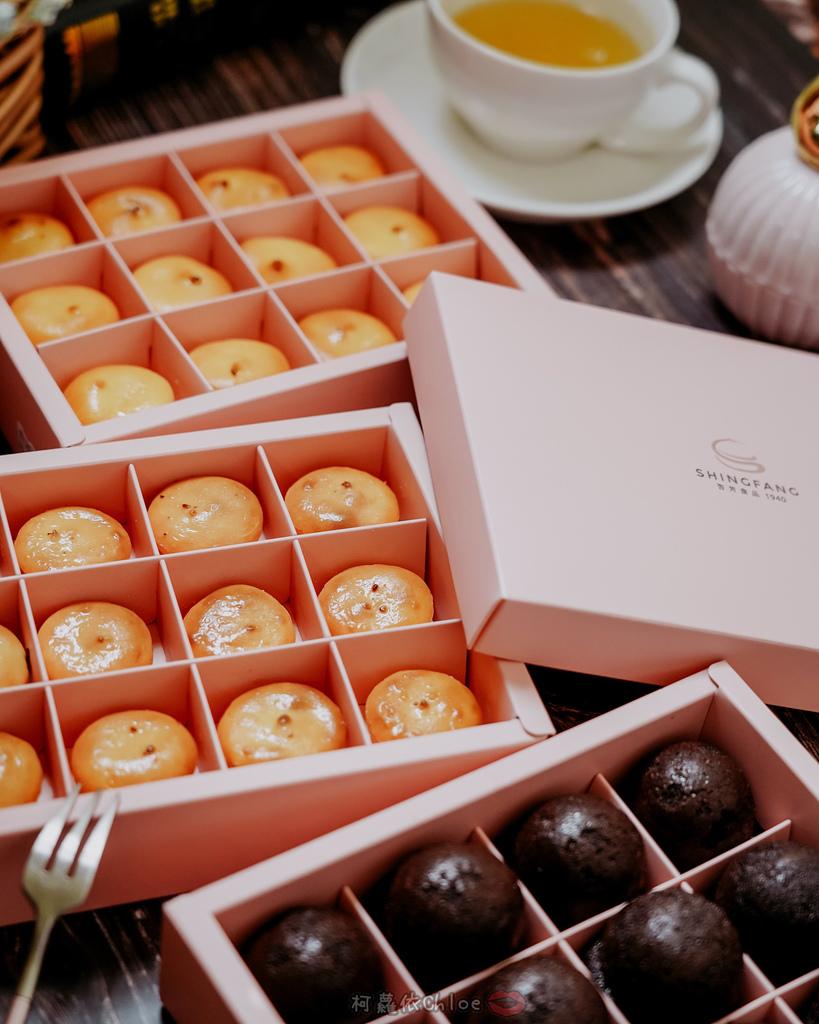 桃園甜點 杏芳食品 大溪70年老店 乳酪球必吃 新包裝12入乳酪球禮盒 送禮超體面28.jpg