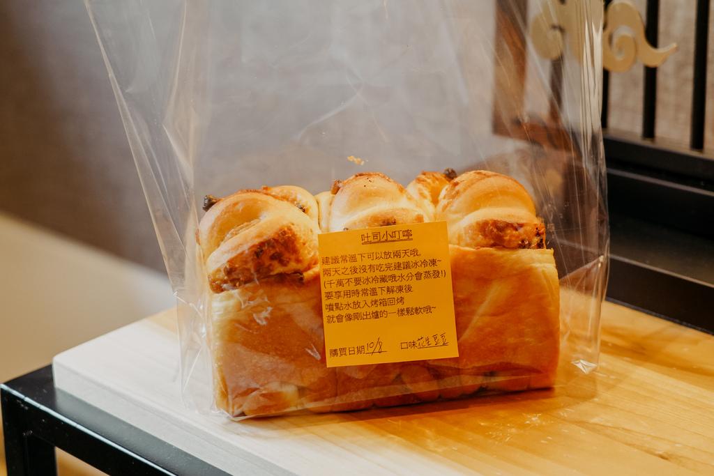 高雄早午餐推薦 多一點咖啡館-文化館 異國料理多樣化餐點 分量充足 聚餐好去處50.jpg
