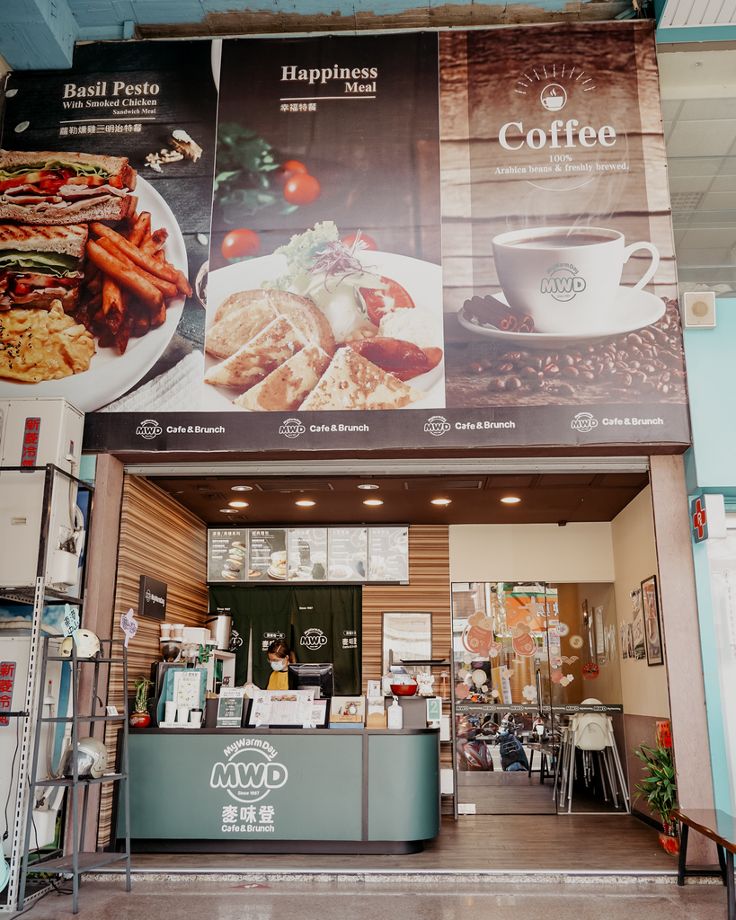 麥味登 屏東東港中山店 享受平價美味的早午餐 今天吃什麼APP3.jpg